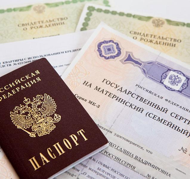 450 тыс. рублей