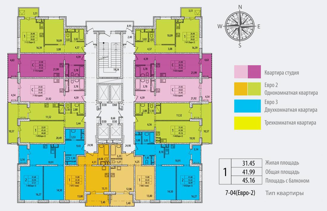 План 2-7 этажей